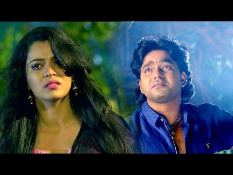 Xxx Mp4 पवन सिंह का दर्द भरा गीत 2017 पूछ के बतावs चाँद Ziddi Pawan Singh Bhojpuri Sad Song 2017 3gp Sex
