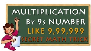 Multiplication by 9s number (9, 99, 999, ... 999999 etc) - Maths Magic