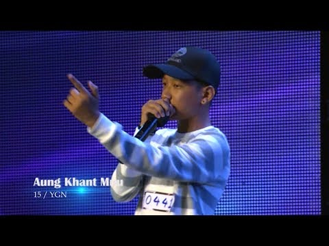 Aung Khant Mua Beatbox Audition | Myanmar's Got Talent 2017 Season 4 ျမန္မာ