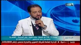 الدكتور | المهارات الحديثة فى عمليات السمنة مع د. هشام احمد