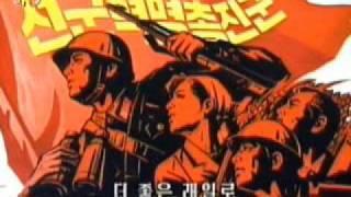DPRK Music 163