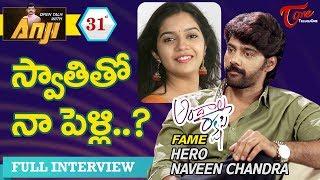 Hero Naveen Chandra Exclusive Interview | Open Talk with Anji | #31 | Telugu Interviews