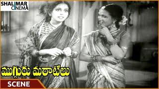 Mugguru Maratilu Movie || Kumari Happy About Her Son Got Father Comparison || ANR || Shalimarcinema