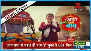 Auto Wale Babu | What does people of Shahadra think about upcoming MCD elections?