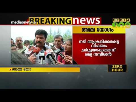 Xxx Mp4 Actress Sexual Assault Case K B Ganesh Kumar AMMA Meeting 3gp Sex