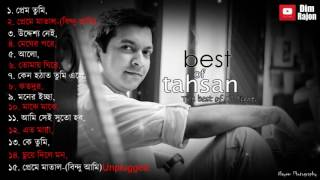 Best Of Tahsan   All Hitz    All Time