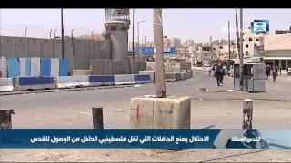 """مراسل الإخبارية من """"رام الله"""": هناك قنابل غازية ترمى على جموع المصلين"""