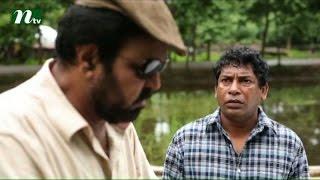 Bangla Natok Story Board l Mosharraf Karim, Mishu, Tarin l Episode 07