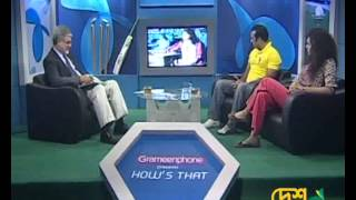 Grameen Phone How's That on Desh Tv Episode-07