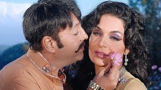 Shahid Khan, Meera, Hashmat Sahar - Pashto film Zargiya Khuwar Shi song Mina Khu Tasara