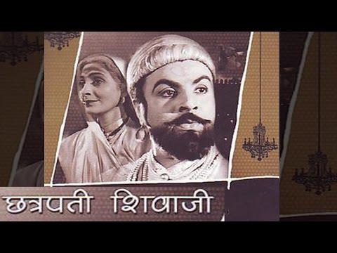 Chhatrapati Shivaji | Marathi Full Movie | Marathi Historical Movies