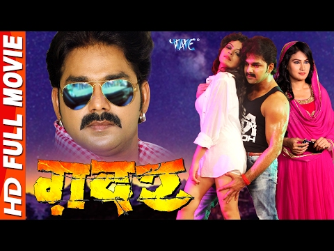 Xxx Mp4 Superhit Movie ग़दर GADAR Super Hit Full Bhojpuri Movie 2017 Pawan Singh Bhojpuri Film 3gp Sex