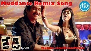 Kedi Movie Songs - Muddante Remix Song - Nagarjuna - Mamtha Mohandas - Anushka Shetty