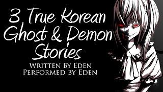 Eden Reads: 3 TRUE KOREAN GHOST & DEMON STORIES