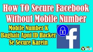 How To Secure Facebook Account Without Mobile Number Hindi/Urdu 2019