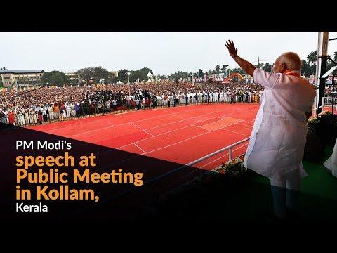Xxx Mp4 PM Modi S Speech At Public Meeting In Kollam Kerala 3gp Sex