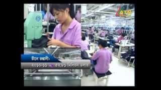 Export opportunity of BD Garments in China on ATN Bangla-280613.By Alamgir Swapan.Edited-Enam Haq