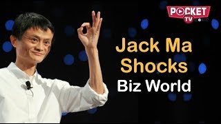 Ali Baba's Jack Ma makes shocking announcement for 54th birthday | Jack Ma retires