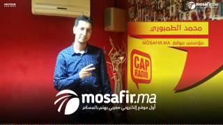 mosafir.ma sur cap radio محمد الطمبوري مؤسس موقع مسافر ضيف حلقة ويكاند شباب بكاب راديو