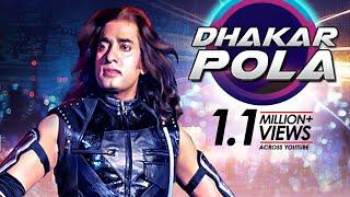 Dhakar Pola - ঢাকার পোলা | Bangla Movie Song | Nishartho bhalobasha | Ananta Jalil, Barsha