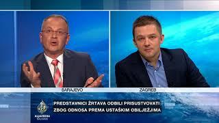 Tvrtko Jakovina o trećoj komemoraciji u Jasenovcu
