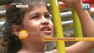 ISRA HABEEB - Mathrubhumi News -  Nalla Vartha