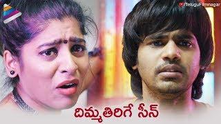 Gayathri Gupta SHOCKS Kiran | Kiss Kiss Bang Bang Latest Telugu Movie | Telugu FilmNagar