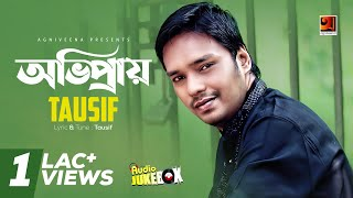 Bangla Album | Ovipray || by Tausif | Full Album | Audio Jukebox