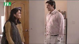 Drama Serial Swapnajal   Episode 39   Prova, Tinni, Srabonti