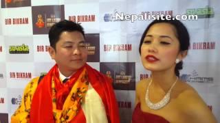 Dayahang Rai and Deeya Pun of Bir Bikram