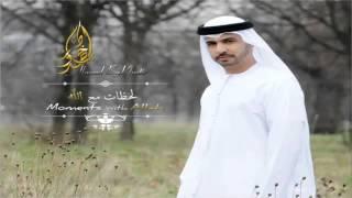 Ahmed Bukhatir Song Collection, Nasheed أناشيد أحمد بو خاطر