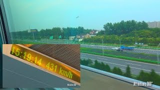 [4K] Riding the Fastest Train in the World 431KM/H (268 MPH) - Shanghai Maglev Train