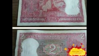 Rare currency of India