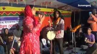Ami Jani Go - Sharmin - MukhamBhari 2015 - Full HD