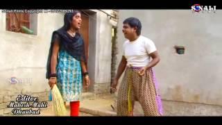 Uttam govinda new bangla comedy