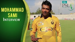 Mohammad Sami recalls that miraculous final over against the Gladiators