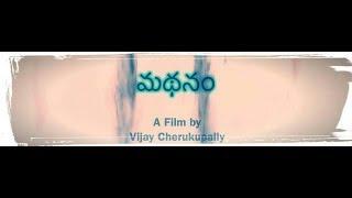 Vijay's - Madhanam || Telugu Short film || Directed by Vijay Cherukupally