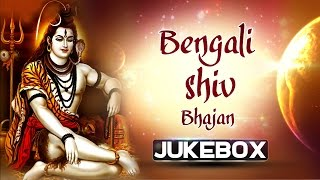 Shivratri Bhajans |  Bangla New Songs 2017 | Shiv Tandav Stotram | Latest Shiv Bhajans 2017