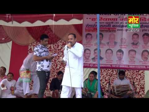 Mhara Haryana Hogya 50 Saal Ka ||  Nardev || Najafgarh Delhi Compitition || Mor Haryanvi Music