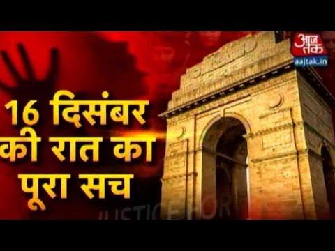 Reality Behind The 2012 Delhi Gang Rape | Part 1