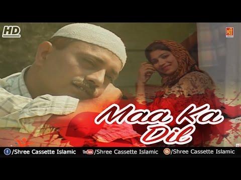 Xxx Mp4 Maa Ka Dil Aur Zalim Beta Dil Na Lagana Bada Bedard Zamana Tasleem Asif Heart Touching Waqia 3gp Sex