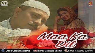 Maa Ka Dil Aur Zalim Beta | Dil Na Lagana | Bada Bedard Zamana | Tasleem Asif | Heart Touching Waqia