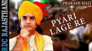 Live Prakash Mali 2016   Pyari Lage Mataji Ri Chundadi   FULL VIDEO   Live Rajasthani Bhajan
