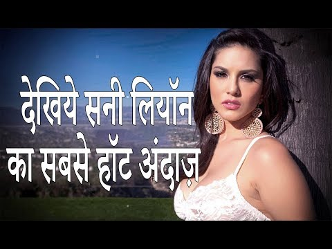 Xxx Mp4 Watch Sunny Leone Hot Pictures 3gp Sex