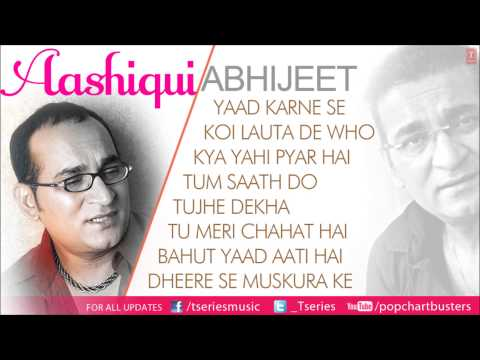 Xxx Mp4 Aashiqui Full Songs Jukebox Abhijeet Bhattacharya Best Album Songs 3gp Sex