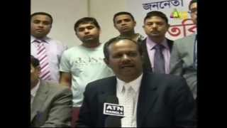 Coventry Chattok-Duara Expatriates meeting with M Rahman Manik MP news on ATN Bangla UK by Raihan
