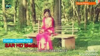 Borsha Chokh-Imran_Asif Do-Songita