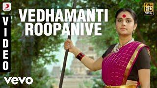 Nagabharanam - Vedhamanti Roopanive Video | Vishnuvardhan, Ramya