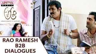 Rao Ramesh B2B Dialogues || A Aa Telugu Movie || Nithiin, Samantha , Trivikram, Mickey J Meyer