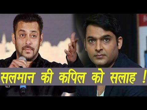 Xxx Mp4 Kapil Sharma Vs Sunil Grover Salman Khan S This ADVICE Can Work For Kapil FilmiBeat 3gp Sex